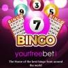 The Main Advantages of Online Bingo Bonuses